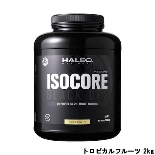 【あす楽】 ハレオ アイソコアブラック トロピカルフルーツ 2kg『4』