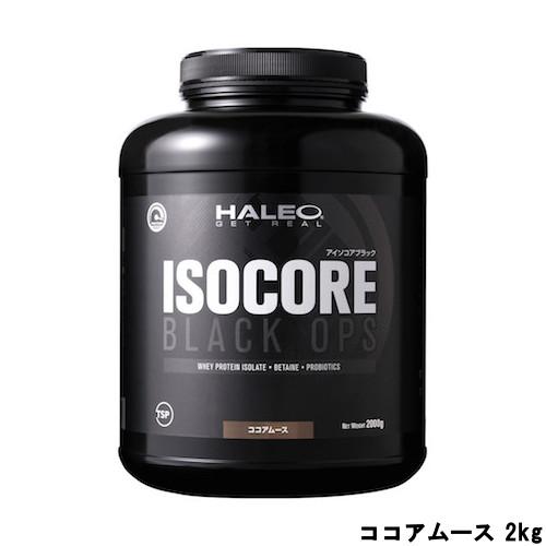 【あす楽】 ハレオ アイソコアブラック ココアムース 2kg『4』