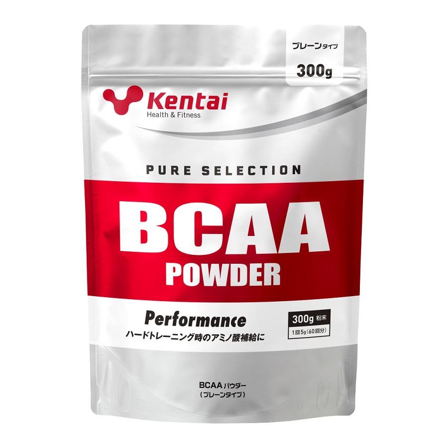健康体力研究所 Kentai BCAAパウダー 300g プレーンタイプ [ Kentai / ケンタイ / トレーニング / アミノ酸 補給 / 筋トレ / カラダづくり / 筋肉 / アスリート ] 【取り寄せ商品】【ID:0176】『5』