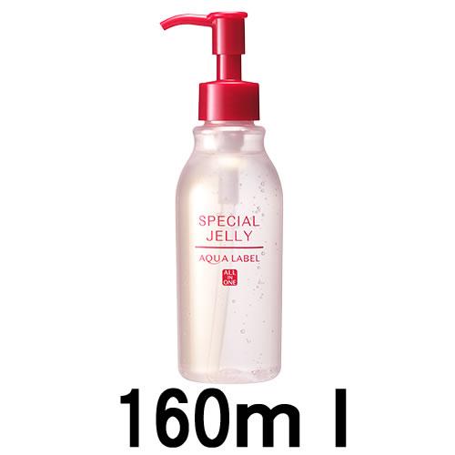 PT最大45倍 shiseido aqua label スキンケア 化粧水 ローション オールインワン 乳液 数量限定アウトレット最安価格 マスク 美容液 朝 洗顔 アクアレーベル 浸透 高 資生堂 スペシャルジュレ 4 保湿 浸透高機能ジュレ 35%OFF 160ml 後 うるおい あす楽
