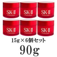 【あす楽】 SK2 R.N.A. パワー ラディカル ニュー エイジ 15g×6個セット ( 美容乳液 マックスファクター SK-2 スキンシグネチャーの後継品 15g×6=90g 80gよりお得!)( SK-II SK エスケーツー SKII『4』