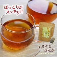 便通・お通じがよくなりたい!便秘におすすめのお茶は何ですか?