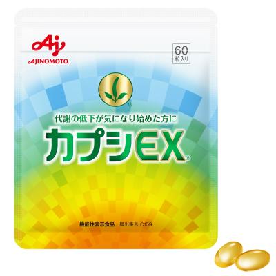 【あす楽】 定形外なら送料296円~ 味の素 カプシEX 60粒 『2』