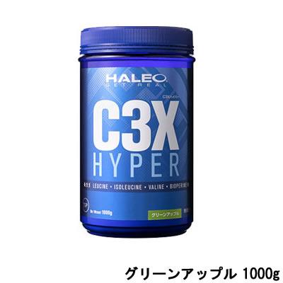 【あす楽】 ハレオ C3X ハイパー グリーンアップル 1kg『4』