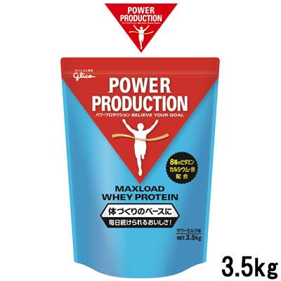 【あす楽】グリコ プロテイン 3.5kg 【 サワーミルク風味 】 マックスロード ホエイプロテイン マックスロードホエイプロテイン パウダー 3.5kg サワーミルク (4901005760066)『4』
