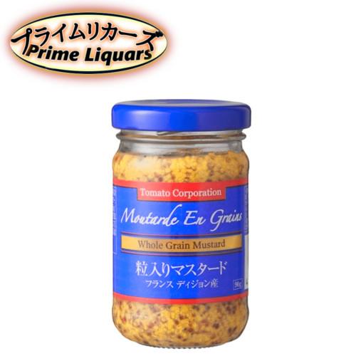 日本 5☆大好評 本場フランスのディジョンで生産された粒入りマスタードです トマトコーポレーション 粒入りマスタード 90g