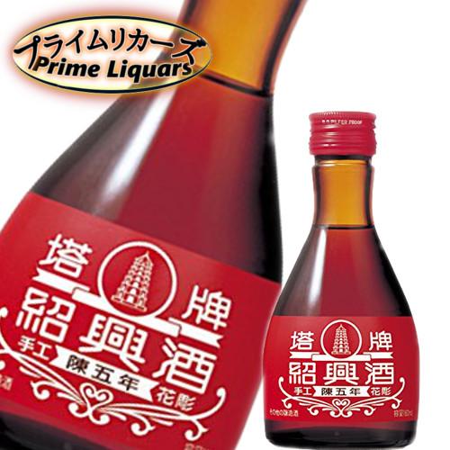 宝 紹興酒 塔牌 陳五年 180ml