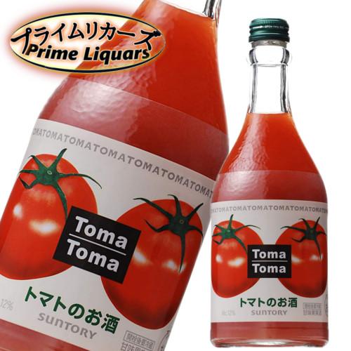 トマトのフレッシュでフルーティなリキュール 送料0円 Sトマトのお酒 500ml 営業 トマトマ