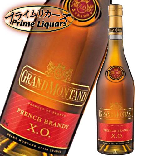大規模セール エレガントな味わいのフレンチブランデー グランモンタンXO 毎日がバーゲンセール 700ml