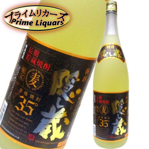 長期貯蔵の高濃度タイプでアルコール度数は35度 濱田 受注生産品 特撰隠し蔵 1800ml 本物 35度