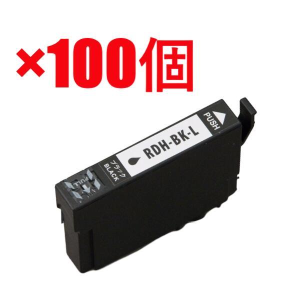 新作人気モデル EPSON エプソン インクカートリッジ RDH-BK 100個 互換 ブラック カラリオ Colorio PX-048A PX-049A リコーダー コピー, リヨ 4409d635