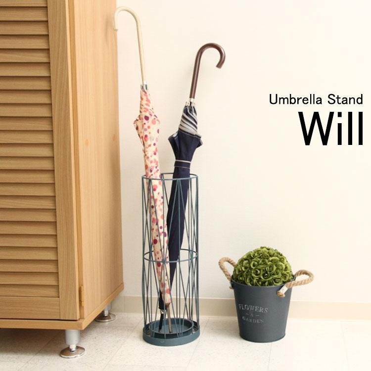 傘立て 新着セール 新作多数 傘たて アンブレラスタンド 傘入れ 傘置き 玄関収納 おしゃれ 和風 ワイヤー ウィル 送料無料_b 梅雨 3色展開 ワイヤーアンブレラスタンド 水抜き 金属