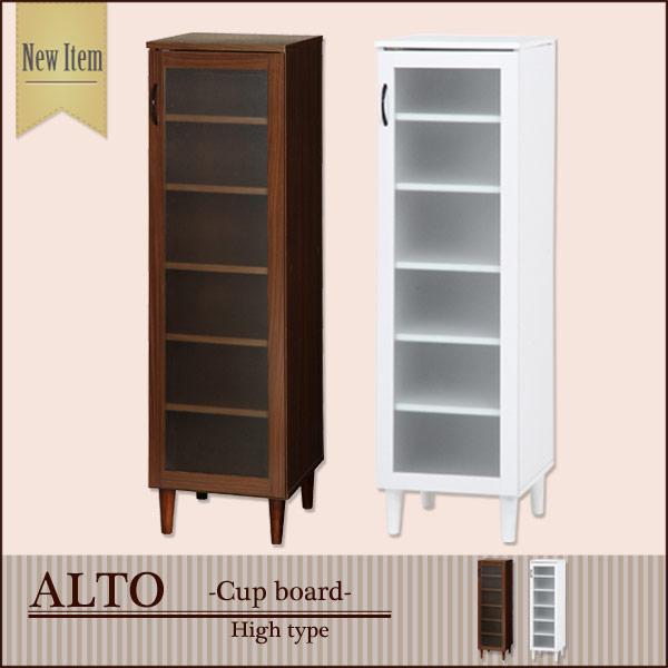 【送料無料_c】キッチン ハイカップボード アルト 高さ136.5cm ダークブラウン/ホワイト