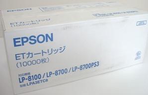 LPA3ETC8 トナー 純正