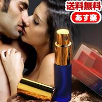(pherotica hawk)作為和ferochikahoku 8ml男性用的荷爾蒙香水ferochikasuwan一樣的ferochika的受歡迎的荷爾蒙商品的要點10倍