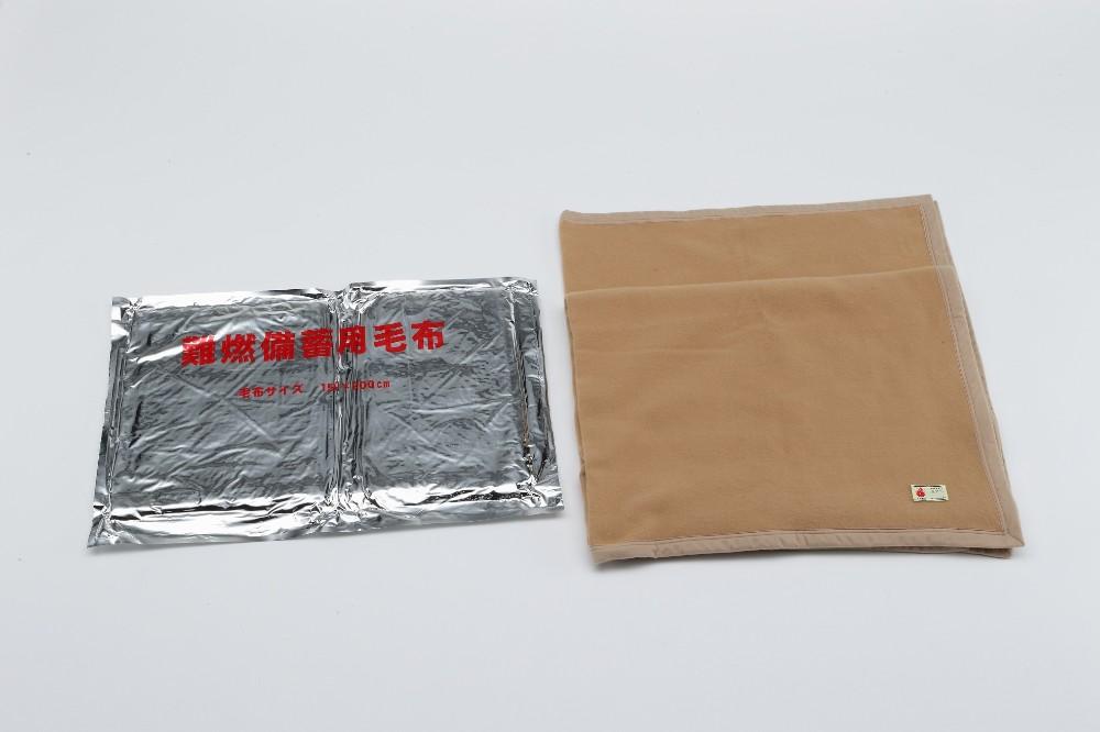 災害用備蓄品 難燃備蓄用毛布 圧縮袋入り(認定ラベル付) 10枚セット 【送料無料】【あったか】【寒さ対策】