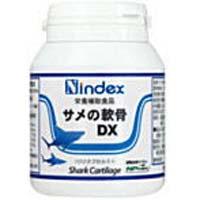 ●日本正規品● 送料無料 サメの軟骨のサプリメント 着後レビューで サメの軟骨DX