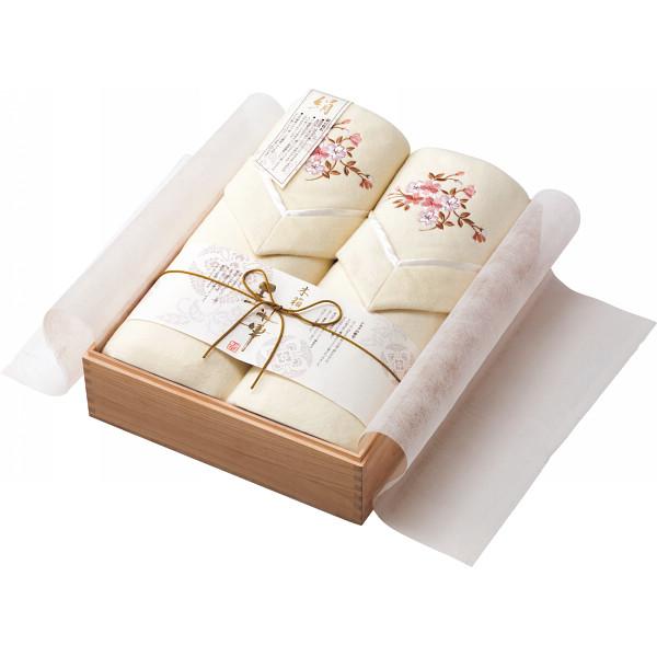 王華 シルク混綿毛布(毛羽部分)2枚セット(木箱入) OK1415