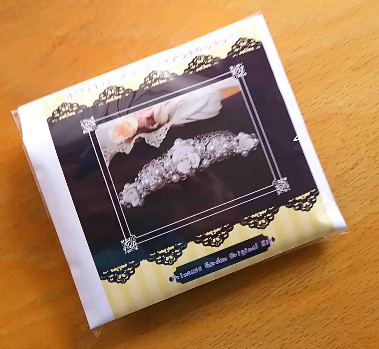 定価の67%OFF 薔薇好きの花嫁へ 当店限定販売 普段着にも合わせやすい 薔薇のコームティアラ手作りキット ホワイト 粘土ローズビーズキット 髪飾り 結婚 ブライダル ベール ヘッドドレス ボンネ