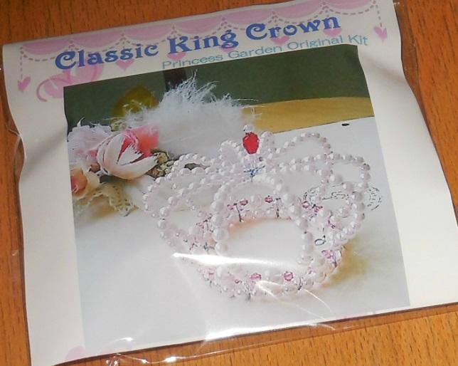 ピンクのドレスやブーケに合わせて クラシックなパール王冠ビーズキット ピンク パーティ クラウン メーカー再生品 変装 ゴスロリ コスプレ 王様 日本 ヘアアクセ 発表会 ブライダルブーケ ウェディングギフト