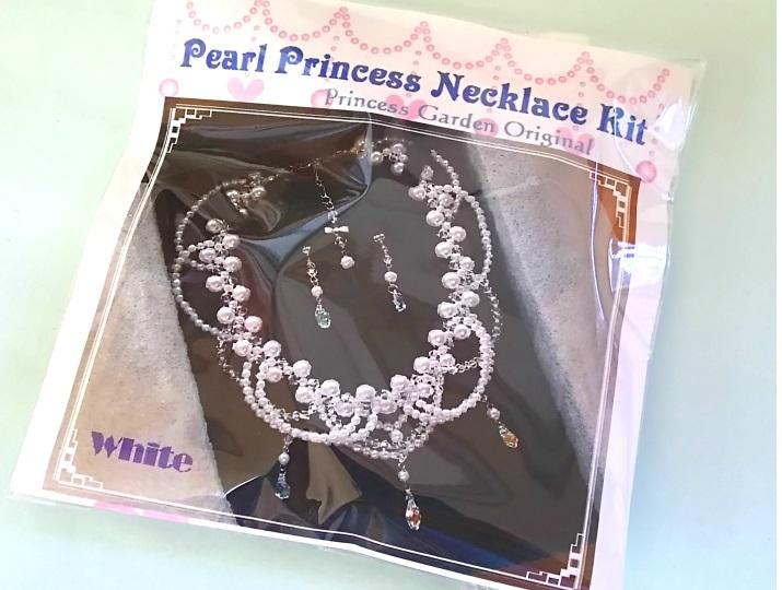 真珠の豪華なネックレスが作れます ビーズ製ブリオレットカットが揺れるウェディングネックレス手作りキット 花嫁 定番から日本未入荷 ブライダル 結婚 アクセサリー #6010 迅速な対応で商品をお届け致します スワロフスキー ティアラ オリジナル
