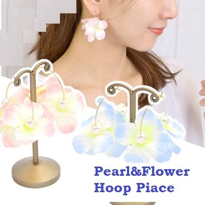 店 プチプライス 夏アクセ パール お花のフープピアス 大特価 フック式ピアス 耳飾り キャッチ式