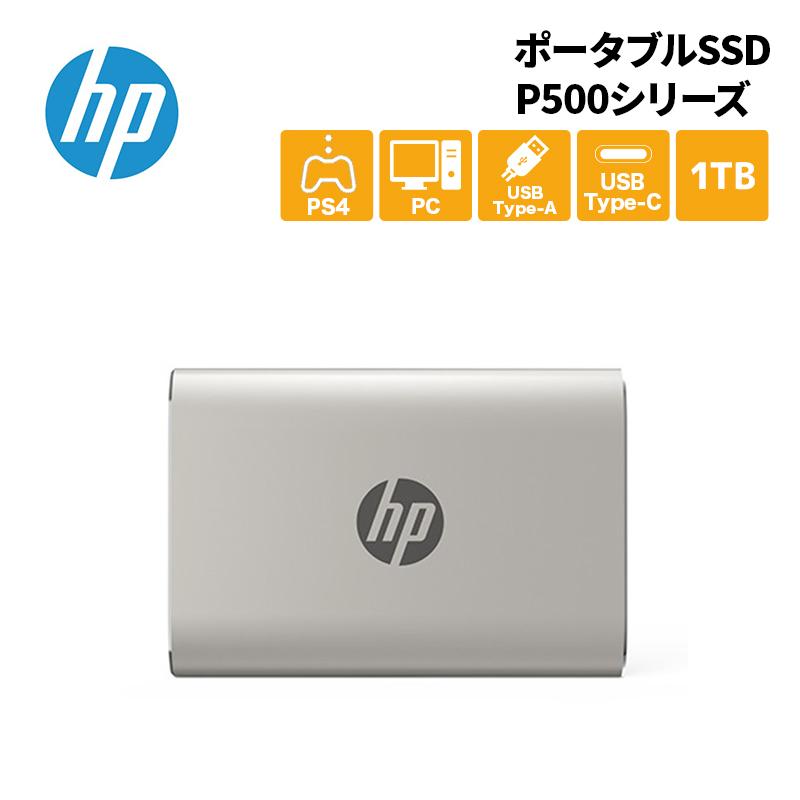 【全品ポイント2倍!】HP ポータブルSSD P500シリーズ シルバー 1TB USB3.1 Gen2 Type-C 1F5P7AA#UUF エイチピー ヒューレットパッカード 外付け PS4動作確認済み