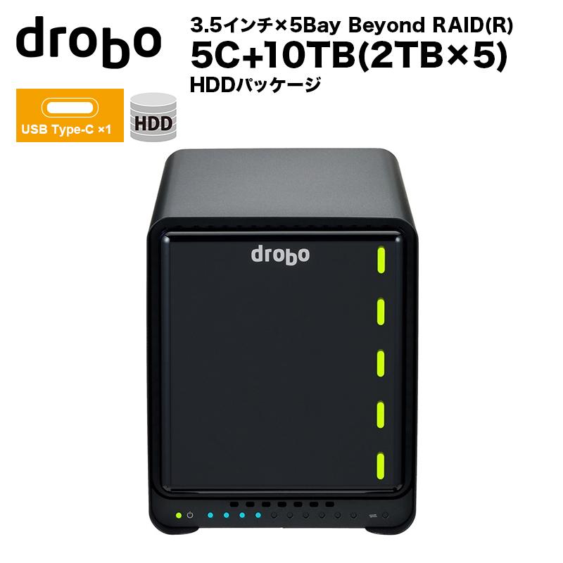 【全品ポイント2倍!】【納期1週間】 Drobo 5C HDDパッケージ 10TB(2TB×5台) USB3.0(Type-Cコネクター搭載)対応 外付けHDDケース 3.5インチ×5bay Beyond RAID(R) ストレージシステム PDR-5C10T/C ドロボ 【要同意】 クリスマスプレゼント