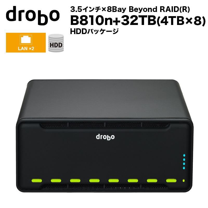 【全品ポイント2倍!】【納期1週間】 Drobo B810n HDDパッケージ 32TB(4TB×8台) NASケース 3.5インチ×8bay Beyond RAID(R) ストレージシステム PDR-B810N32T/C ドロボ 【要同意】