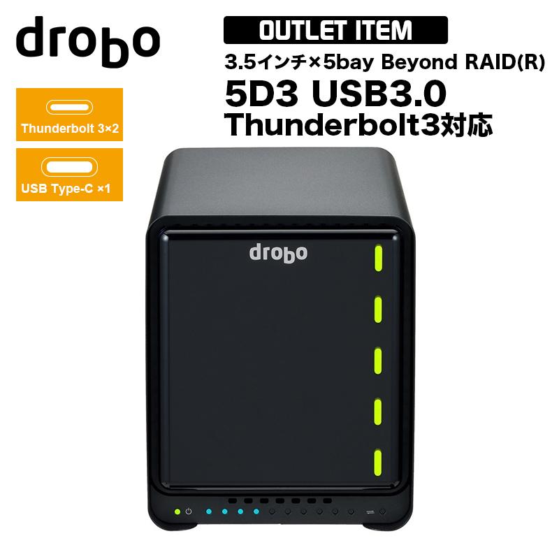 【訳あり】 Drobo 5D3 USB3.0 & Thunderbolt3対応 外付けHDDケース 3.5インチ×5bay Beyond RAID(R) ストレージシステム PDR-5D3 ドロボ