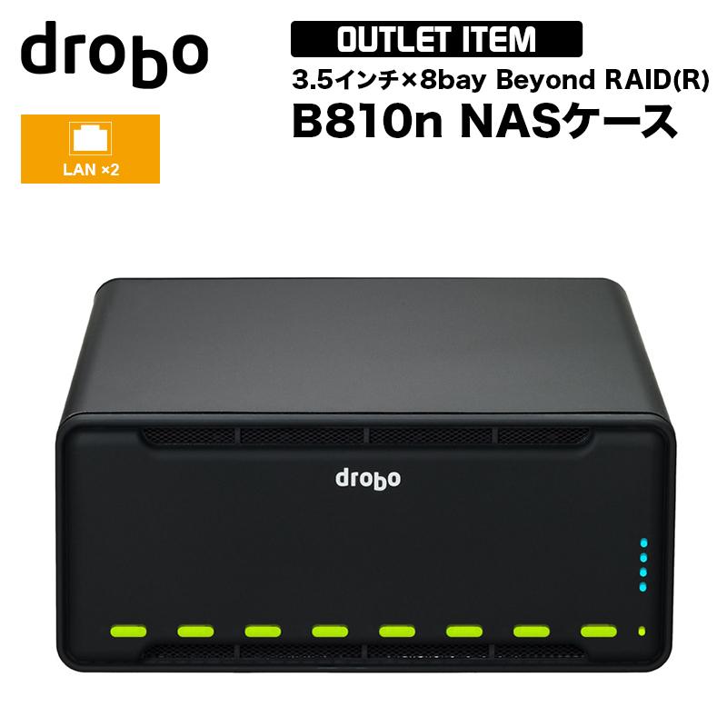 【訳あり】 Drobo B810n NASケース 3.5インチ×8bay Beyond RAID(R) ストレージシステム PDR-B810N ドロボ