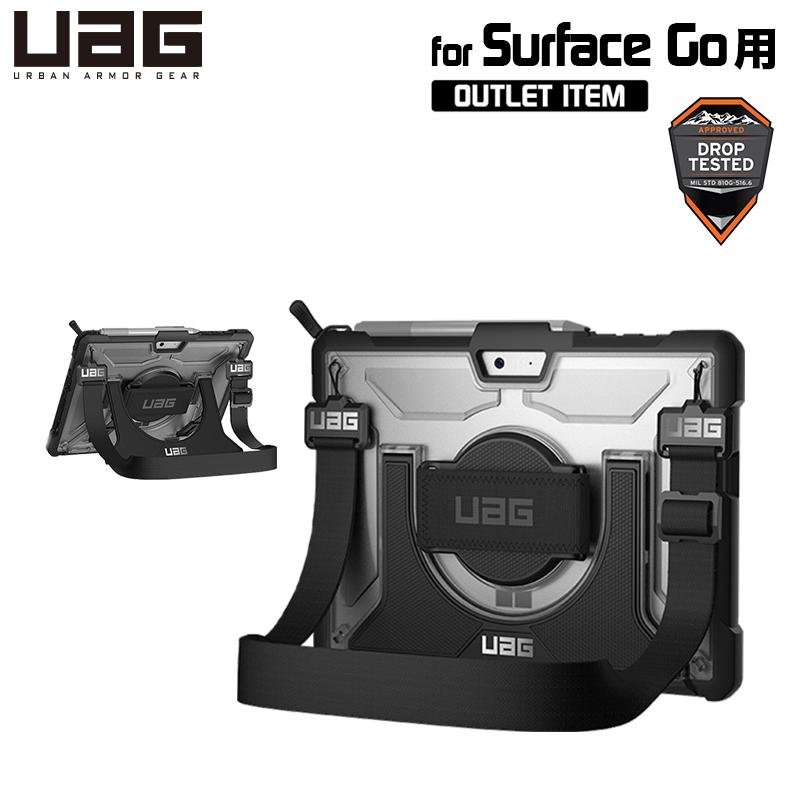 【全品ポイント2倍!】【訳あり】UAG Surface Go 2/Surface Go用 Plasmaケース ショルダー/ハンドストラップ付属 アイス(クリア) 耐衝撃 UAG-SFGOHSS-IC-1 サーフェス サーフェイス Microsoft タブレット