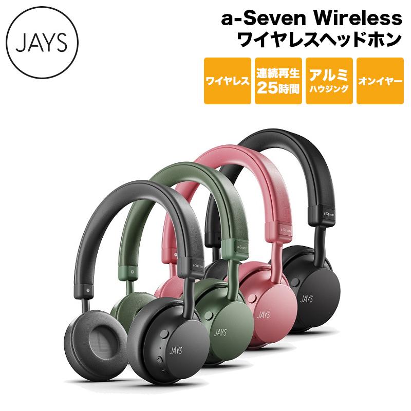 JAYS Bluetooth ワイヤレスヘッドホン a-Seven Wireless 全4色 JS-ASEWシリーズ 連続再生25時間 オンイヤー iphone ブルートゥース スウェーデン