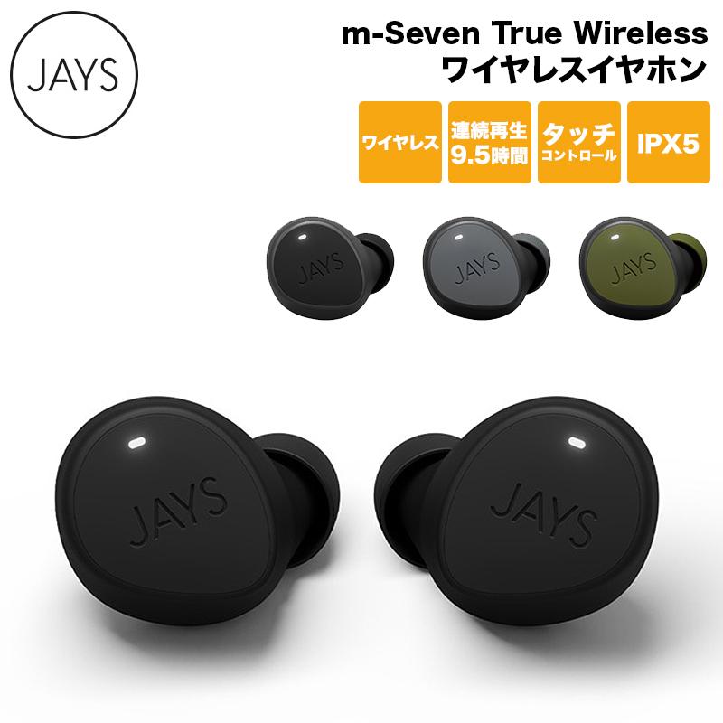 【全品ポイント2倍!】JAYS Bluetooth 5.0 ワイヤレスイヤホン 9.5時間連続再生 m-Seven True Wireless 全4色 JS-MSTWシリーズ トゥルーワイヤレス iphone 防滴 カナル型