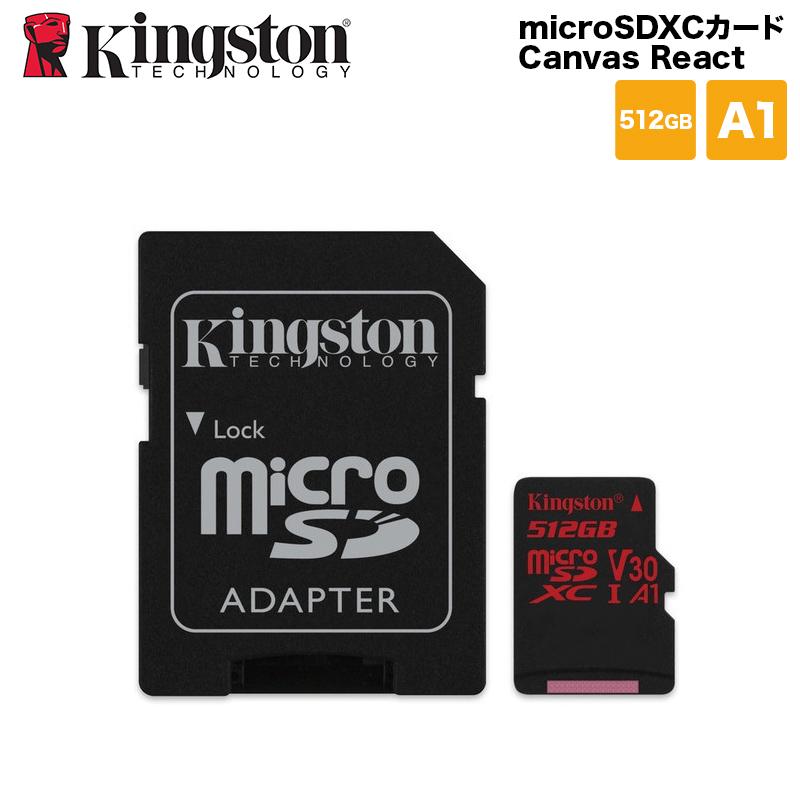 【全品ポイント2倍!】キングストン microSDXCカード Canvas React UHS-I(U3) A1規格対応 512GB SDCR/512GB カードアダプタ付 読み100Mb/秒、書き80Mb/秒 A1対応。DSLR、4K動画、ミラーレスカメラに Kingston クリスマスプレゼント
