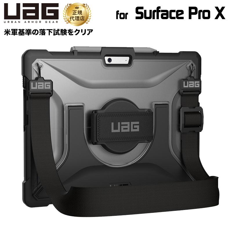 【全品ポイント2倍!】UAG Surface Pro X用 ショルダーストラップ ハンドストラップ付 PLASMAケース アイス(クリア) 耐衝撃 UAG-SFPROXHSS-IC ユーエージー Microsoft マイクロソフト サーフェスプロX サーフェイスプロX カバー 保護 スタンド