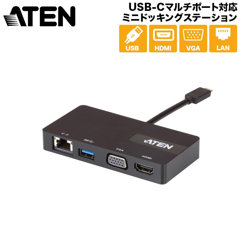 ATEN USB-C マルチポート対応ミニドッキングステーション UH3232/ATEN ホワイトデー