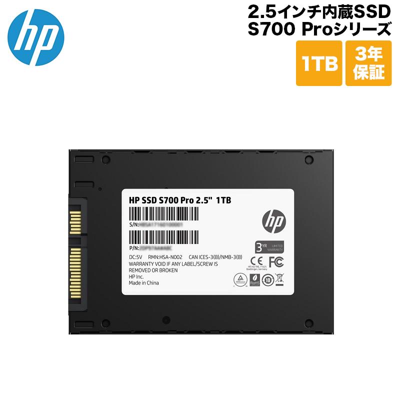 【全品ポイント2倍!】HP 2.5インチ内蔵SSD S700 Proシリーズ 1TB 7mm/ SATA3.0/ 3D TLC/ DRAMキャッシュ搭載/ 3年保証 2LU81AA#UUF エイチピー クリスマスプレゼント