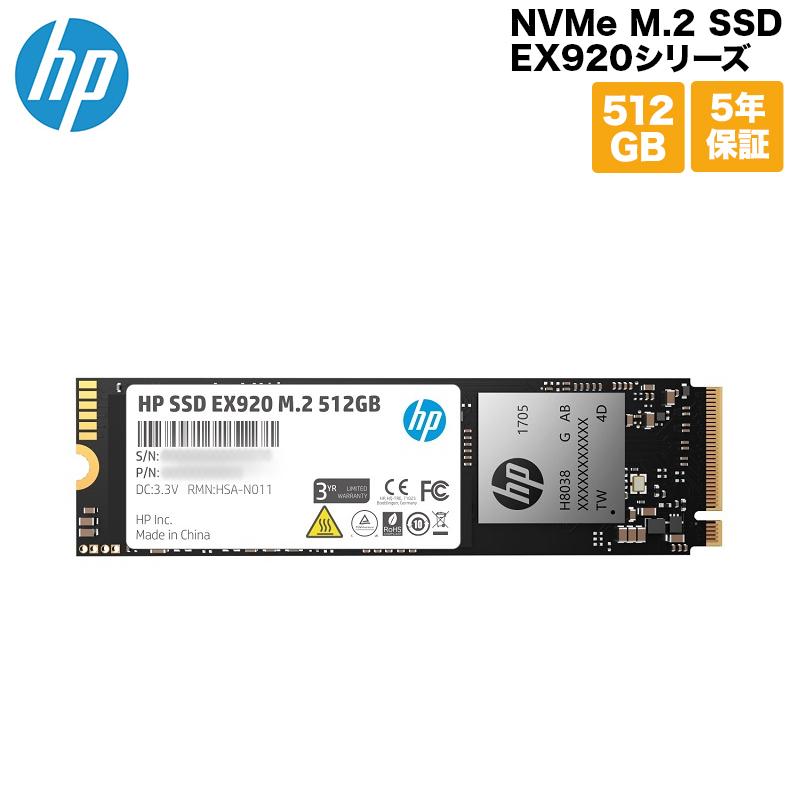 HP SSD M.2 EX920シリーズ 512GB NVMe 1.3/ 3D TLC/ DRAMキャッシュ搭載/ 5年保証 2YY46AA#UUF エイチピー