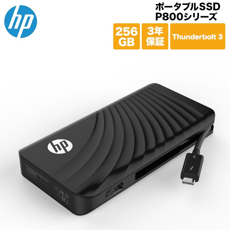 【全品ポイント2倍!】HP ポータブルSSD P800シリーズ 256GB Thunderbolt3 (Type-C)/ 3D TLC/ DRAMキャッシュ搭載/ 3年保証 3SS19AA#UUF エイチピー クリスマスプレゼント