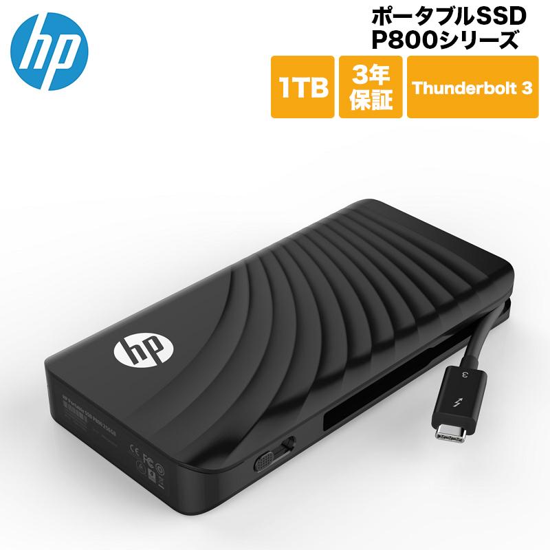 HP ポータブルSSD P800シリーズ 1TB Thunderbolt3 (Type-C)/ 3D TLC/ DRAMキャッシュ搭載/ 3年保証 3SS21AA#UUF エイチピー