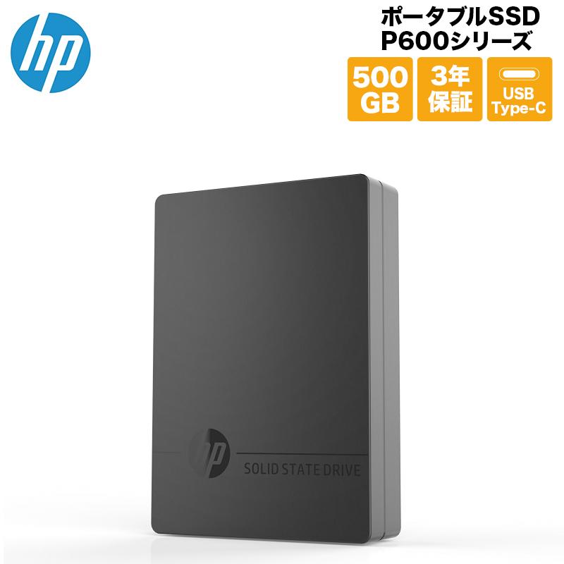 【全品ポイント2倍!】HP ポータブルSSD P600シリーズ 500GB USB3.1 Gen2 Type-A(Type-Cアダプタ付属)/ 3D TLC/ 3年保証 3XJ07AA#UUF エイチピー クリスマスプレゼント