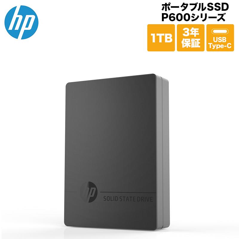 【全品ポイント2倍!】HP ポータブルSSD P600シリーズ 1TB USB3.1 Gen2 Type-A(Type-Cアダプタ付属)/ 3D TLC/ 3年保証 3XJ08AA#UUF エイチピー クリスマスプレゼント