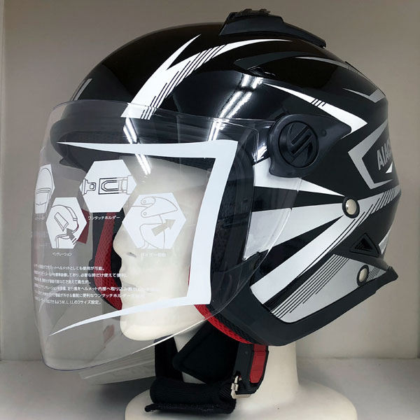 LEAD AIACE(アイアス) アドベンチャーヘルメット ブラック Mサイズ(57-58cm) インナーシールド付ジェットヘルメット