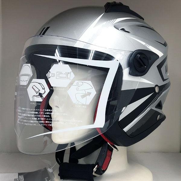 LEAD AIACE(アイアス) アドベンチャーヘルメット シルバー Lサイズ(59-60cm) インナーシールド付ジェットヘルメット