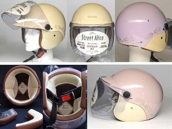 バイクに乗る女性に、おすすめのおしゃれなヘルメットは?