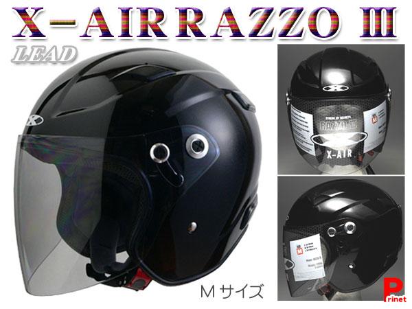 ジェットヘルメット 送料無料 バイク用 ジェットヘルメット RAZZO3 ブラック Mサイズ リード工業