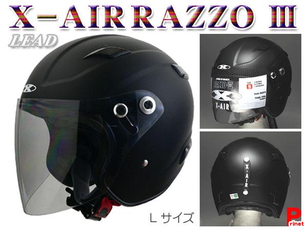 ジェットヘルメット 送料無料 バイク用 ジェットヘルメット RAZZO3 マットブラック Lサイズ リード工業