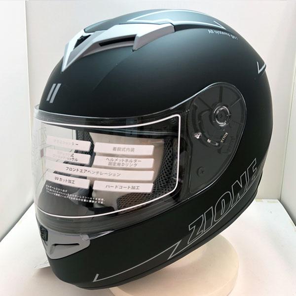 フルフェイスヘルメット LEAD ZIONE(ジオーネ) グレー Mサイズ(57-58cm) ZIONE-GR-M