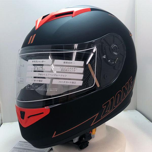 フルフェイスヘルメット LEAD ZIONE(ジオーネ) オレンジ LLサイズ(61-62cm) ZIONE-OR-LL